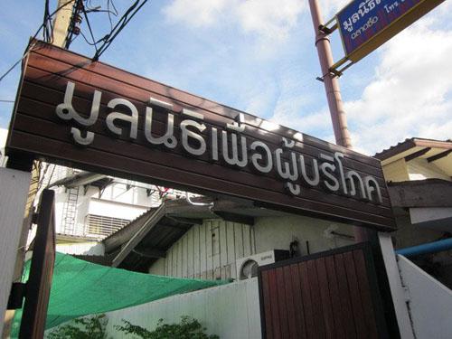 001w_2012-09-11.jpg