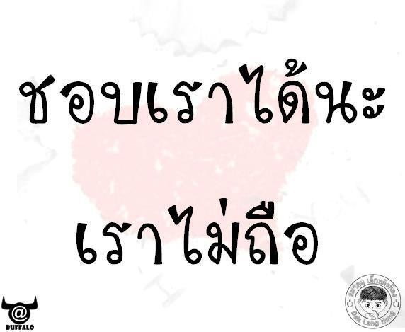 IMG_0632_2012-09-23.jpg