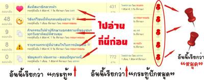 debt001w_2012-02-02.jpg