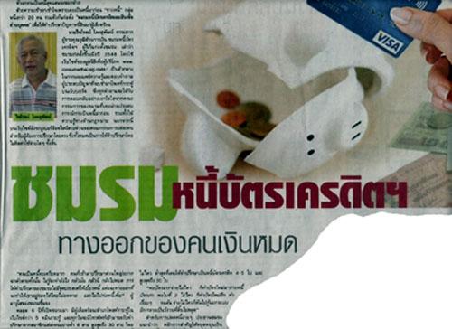 newpaper001.jpg