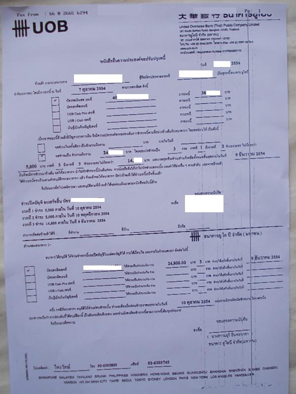 UOB-DSCN0494-apai-102444.JPG