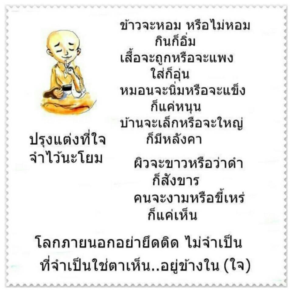 1146550_293056557499861_522868281_n.jpg