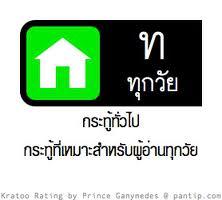 2_2012-09-11.jpg