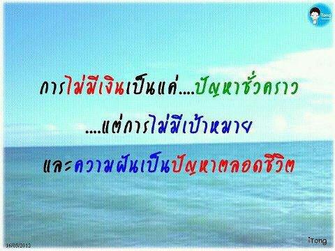 386806_470223782996306_1647261582_n_2012-09-18.jpg