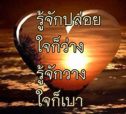 487358_252982021471866_1948979723_n_2012-09-04.jpg