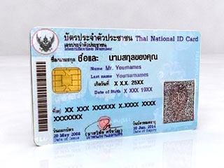 id-card_2012-09-11.jpg