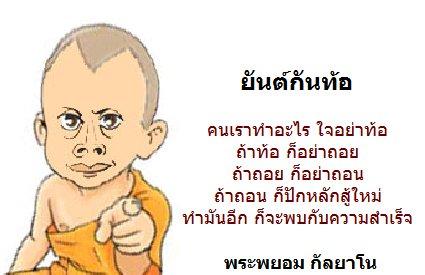 2011-10-31-1320021359-4842144403401864131_2012-05-29-2.jpg