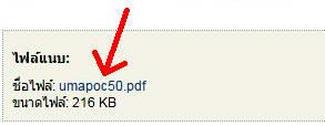 Attach_file.jpg