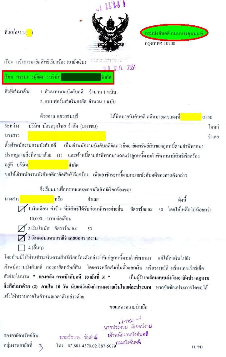 Salary_2014-08-092_2015-12-11.jpg