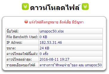 download_link.png