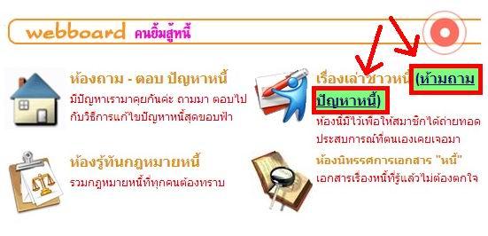 reunglaw_2013-10-28.jpg