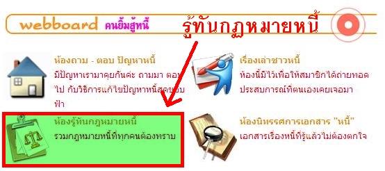 rutan_2013-11-29.jpg