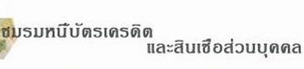 21_2012-03-14.jpg