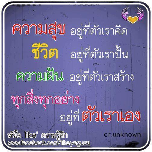 75685_372183779528569_556474956_n.jpg