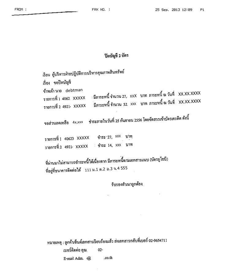 magnate_2013-09-26.JPG