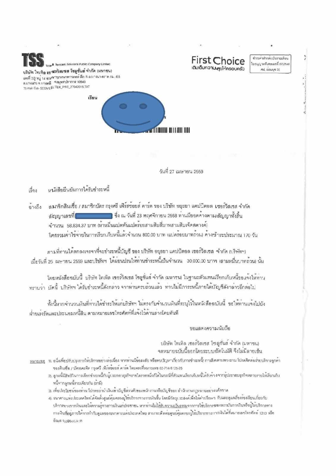 1-page-001_2016-05-12.jpg