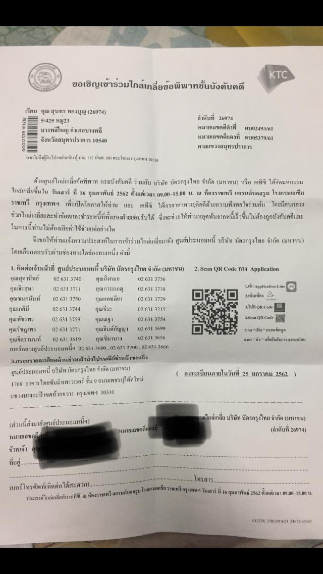 01076B68-AECD-4123-8232-E06D40D81B40.jpeg
