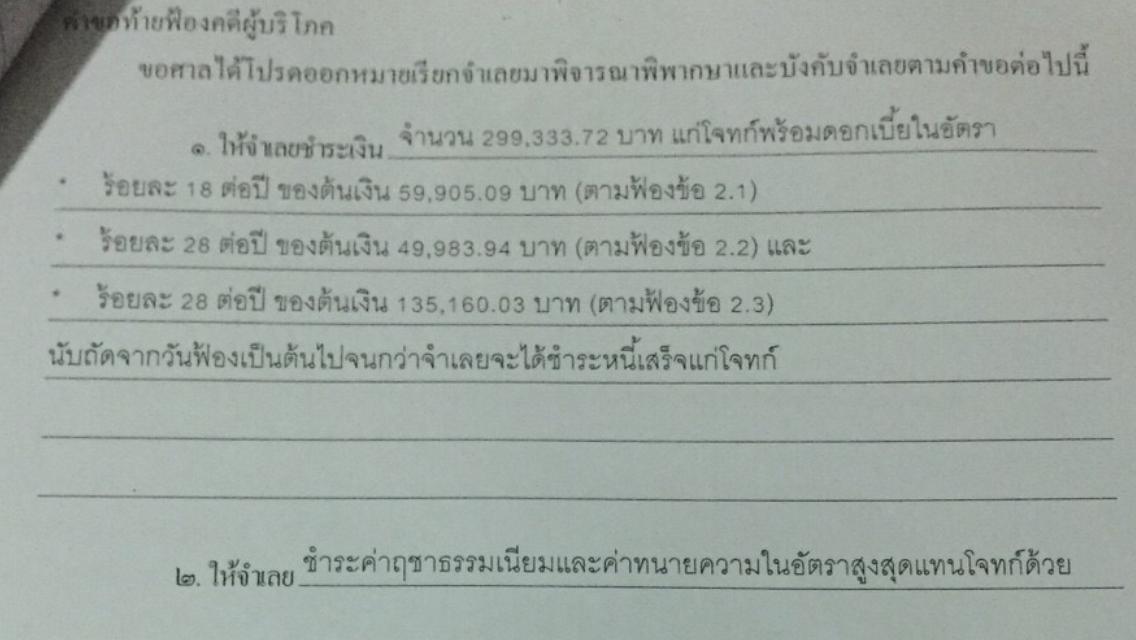 96CB6ACD-E1BE-4499-B22B-14823D4F3FC6.png