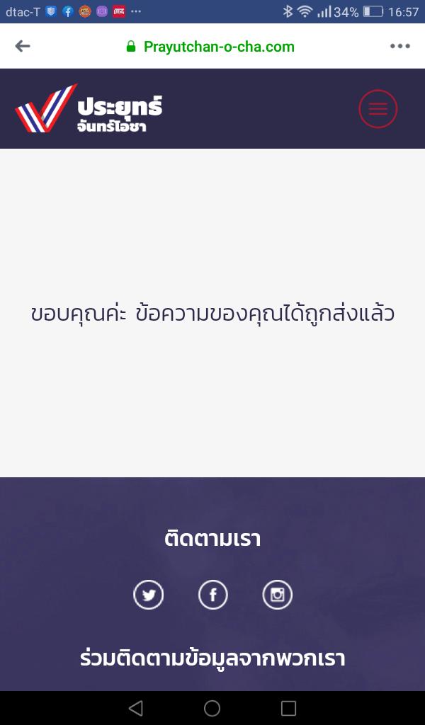 Screenshot_2019-06-24-16-57-48.png