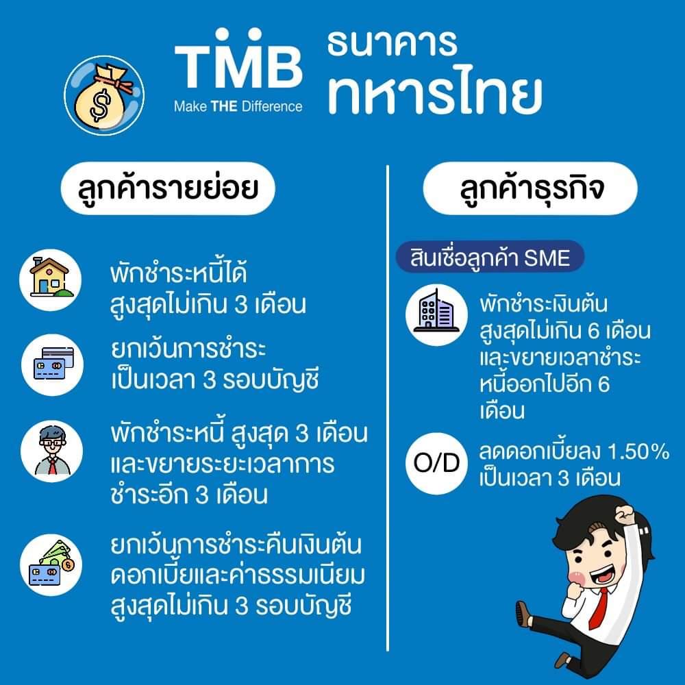 FB_IMG_1584887709326.jpg