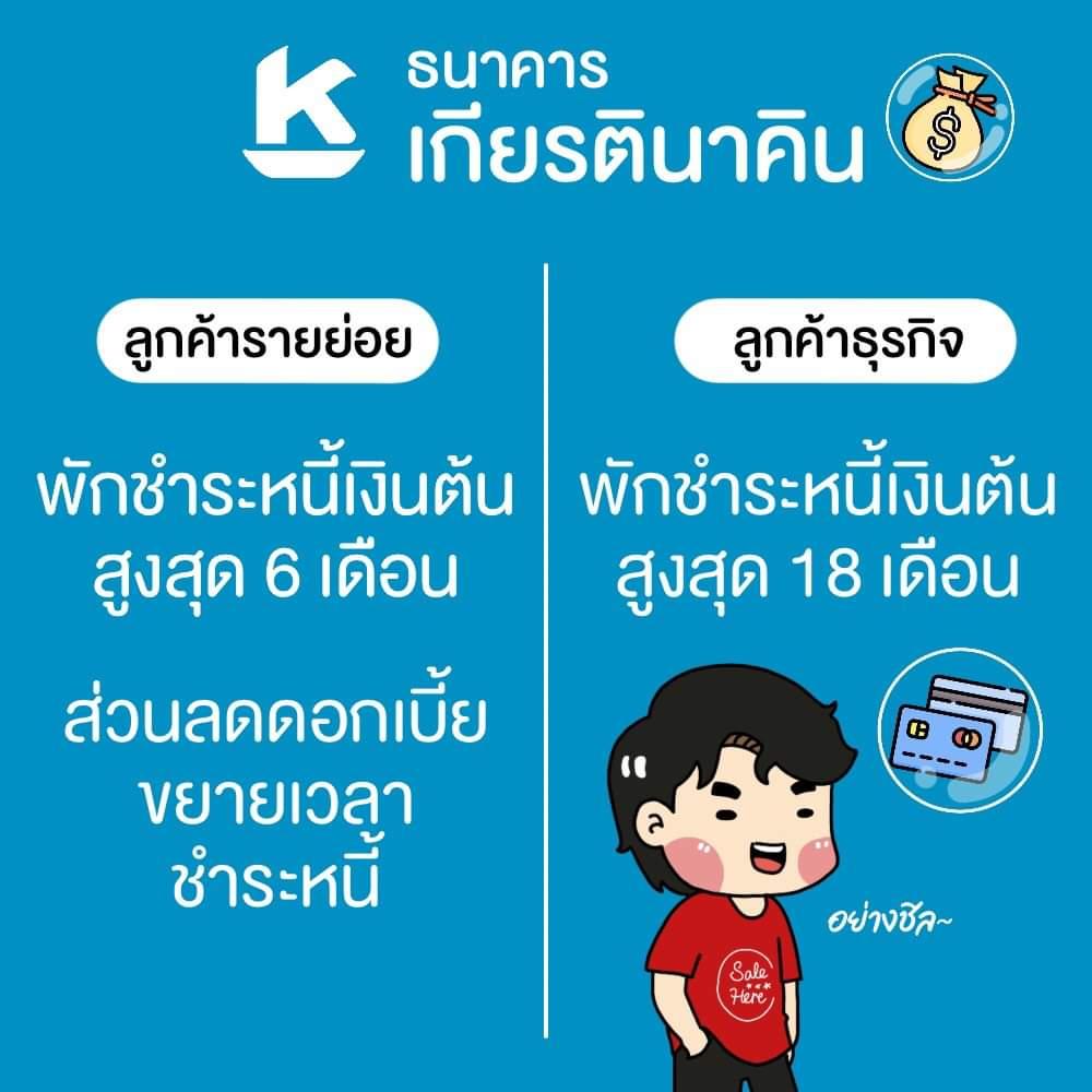 FB_IMG_1584887715399.jpg