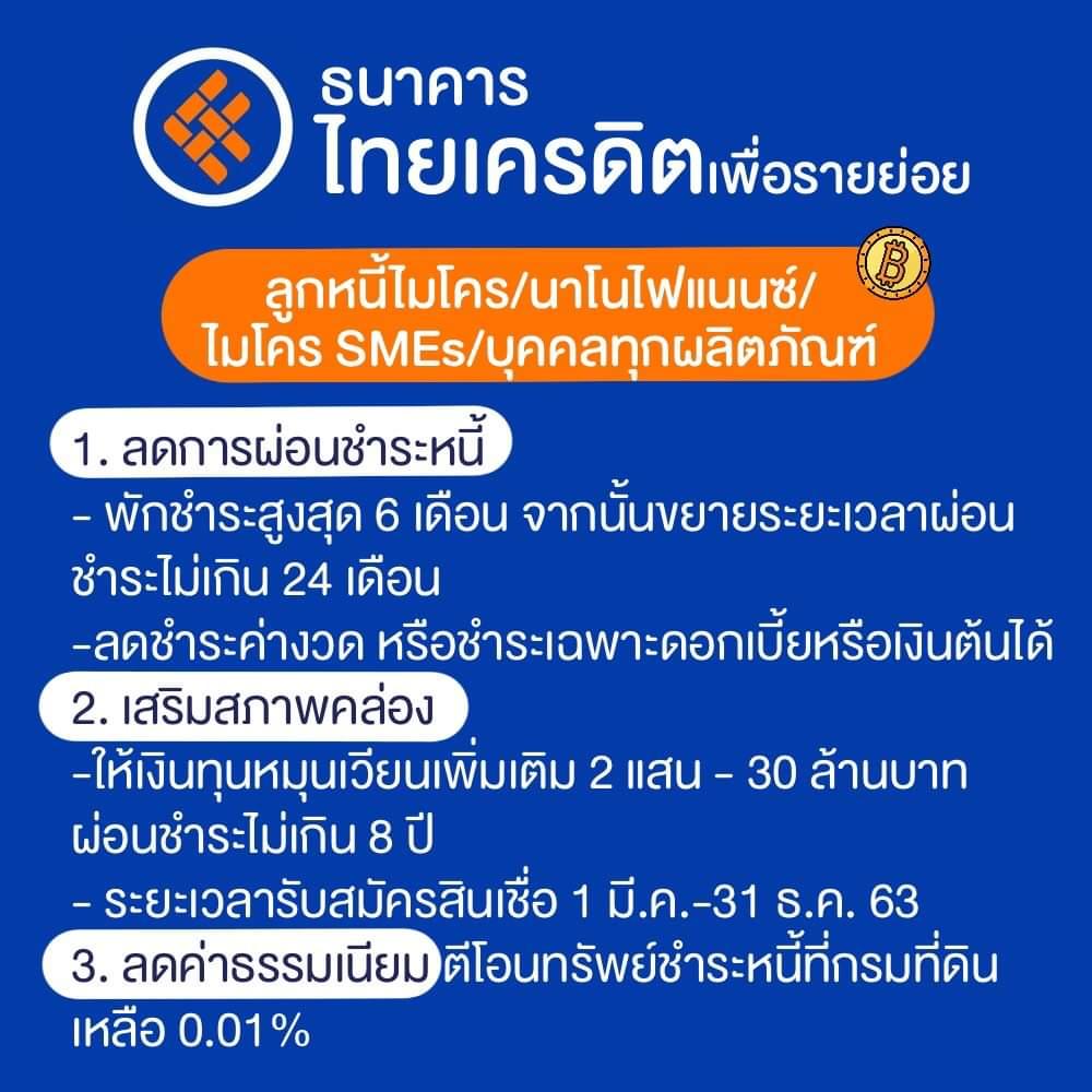 FB_IMG_1584887719530.jpg