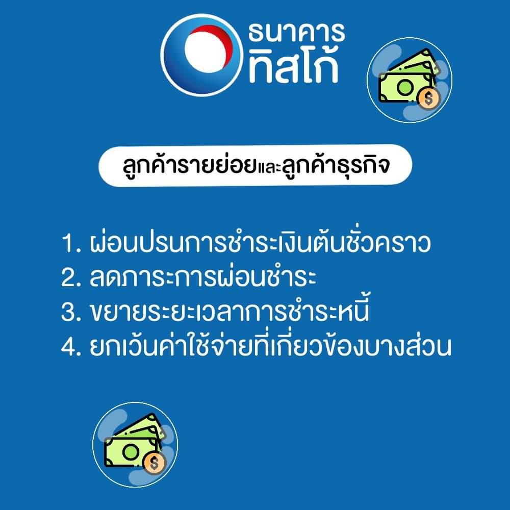 FB_IMG_1584887722844.jpg