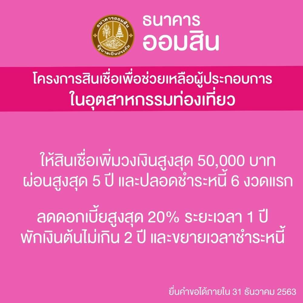 FB_IMG_1584887727363_2020-03-23.jpg