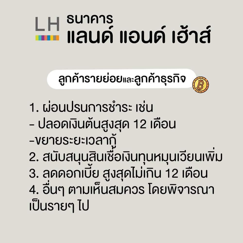 FB_IMG_1584887730854.jpg