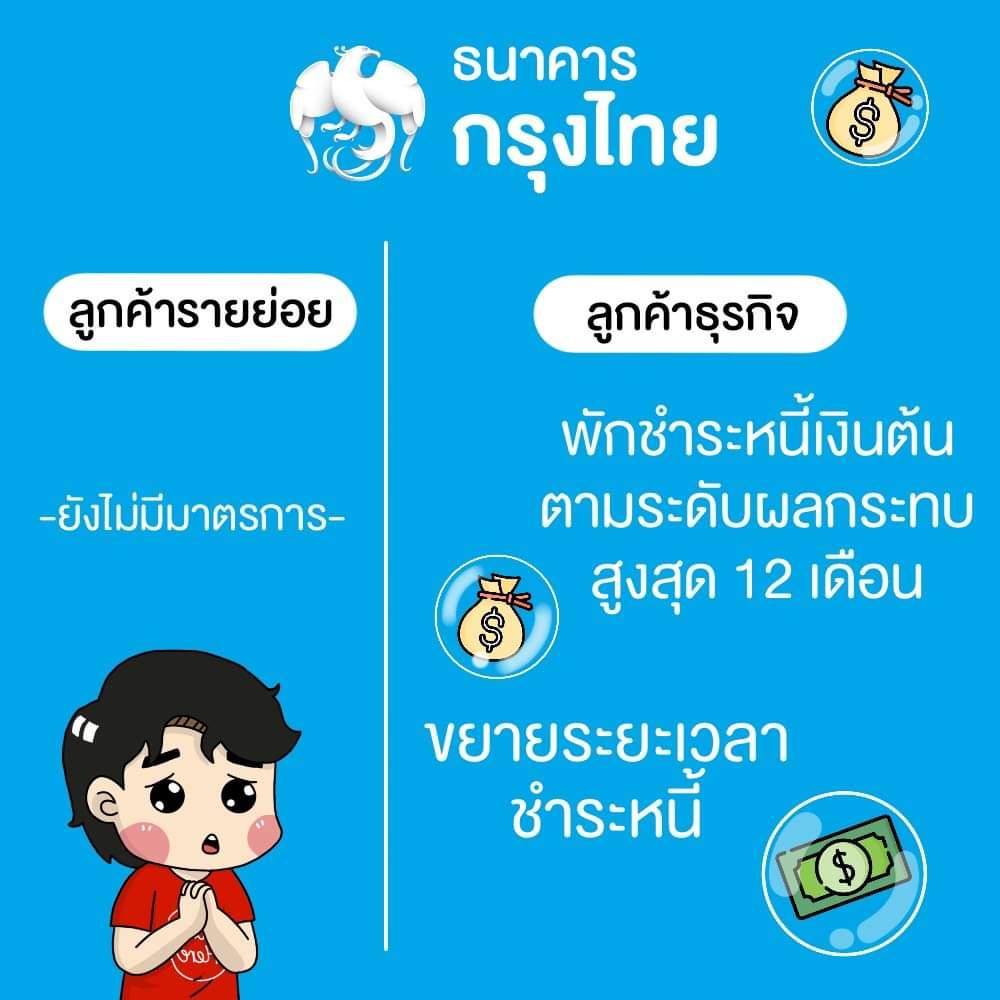 FB_IMG_1584887741916.jpg