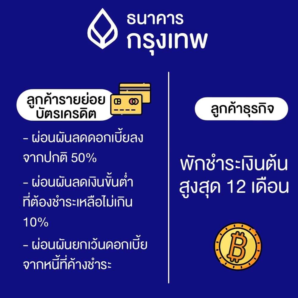 FB_IMG_1584887745316.jpg