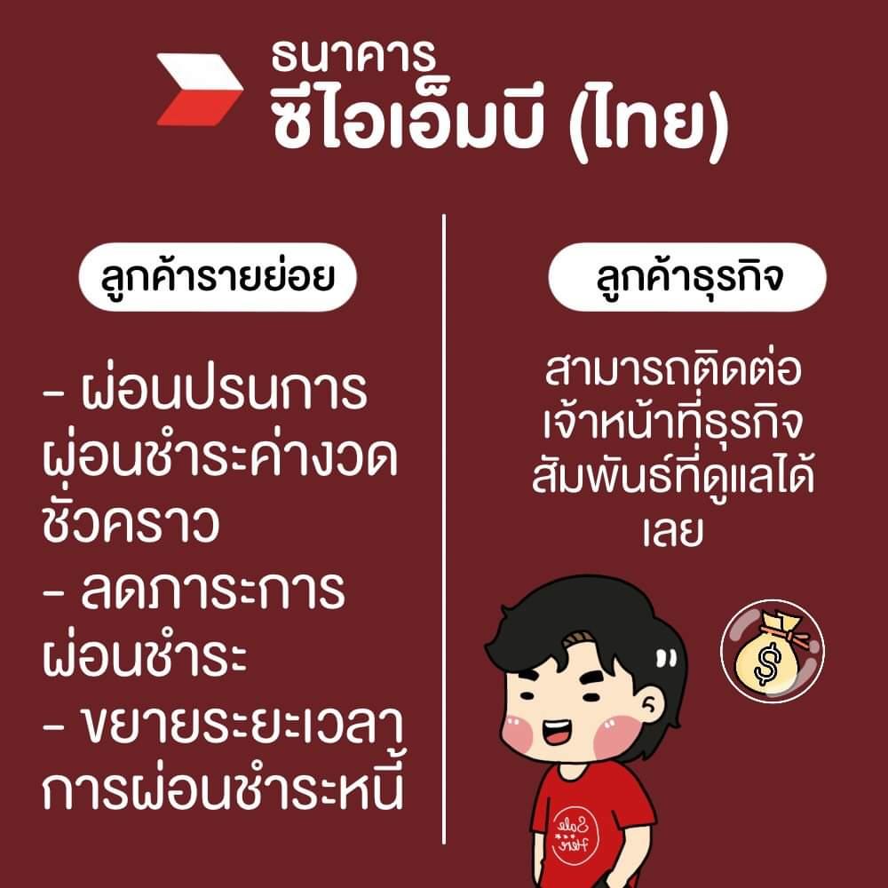 FB_IMG_1584887758261_2020-03-23.jpg