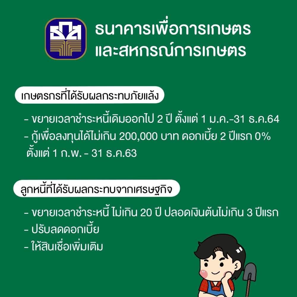 FB_IMG_1584887761261.jpg